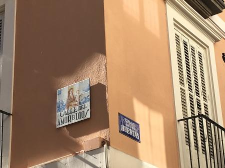 Calle Huertas Madrid by TravellersandCo