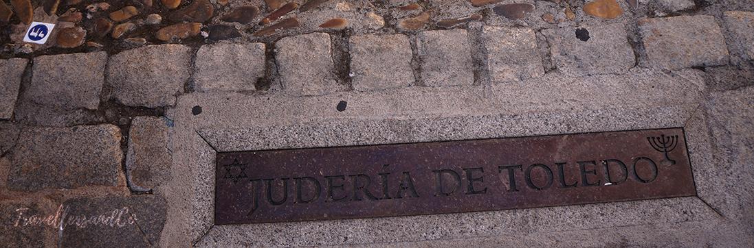 Juderia-de-Toledo-TravellersandCo.jpg