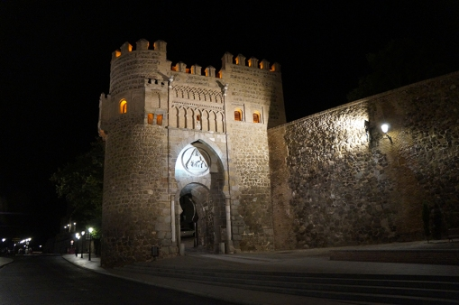 Puerta del Sol de Toledo by TravellersandCo