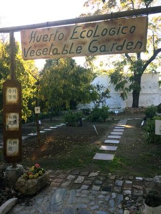 Huerto del Parador de Córdoba by TravellersandCo