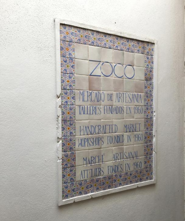 Zoco de Córdoba by TravellersandCo